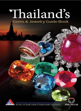 Thailand's Gems & Jewelry Guide Book (English and Thai)
