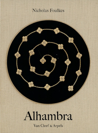 Alhambra : Van Cleef & Arpels