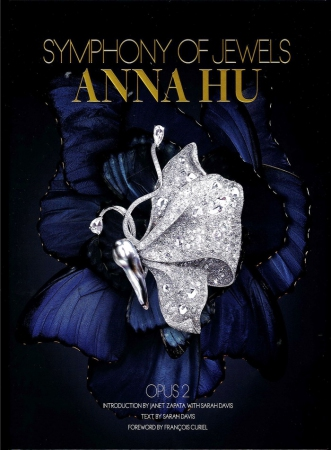 Anna Hu : symphony of jewels : opus 2