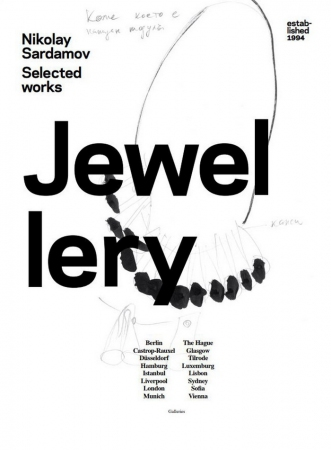 Jewellery, Selected Works