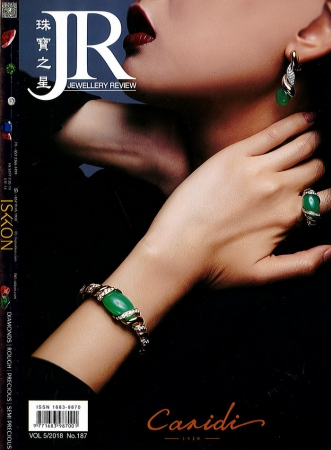 JR Jewellery Reivew Issue 187