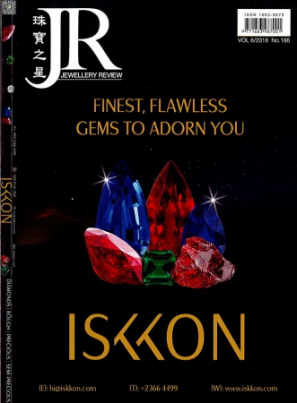 JR Jewellery Reivew Issue 188 (Sep.-Oct.2018)