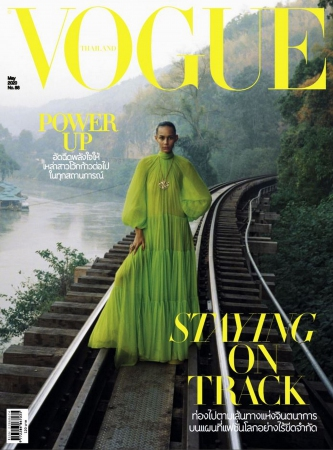 VOGUE Thailand Issue 88 (May 2020)