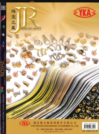 JR Jewellery Review Issue 189 (Mar.-Apr.2020)