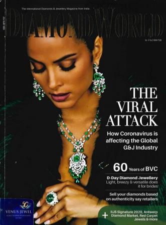 Diamond World Vol. 47 Issue 2 (Jan.-Feb.2020)