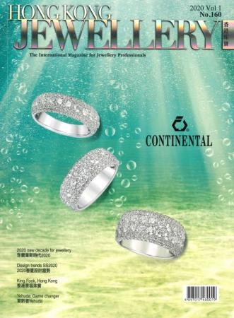 Hong Kong Jewellery Issue 160 (February 2020)