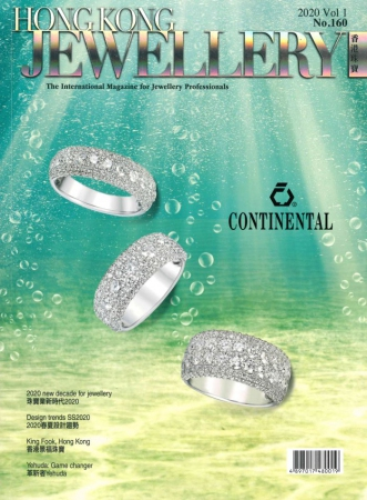Hong Kong Jewellery Issue 160 (February 2020)