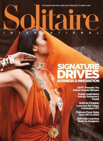 Solitaire International (March 2019)