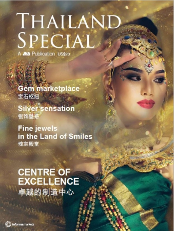 JNA Issue Special (Sep 2019)