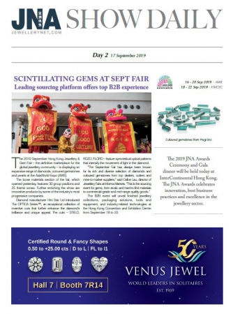JNA Show Daily Issue 2 (17 Sep 2019)